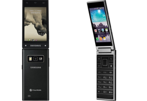 Retro mobile phone design makes a comeback